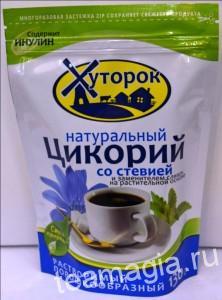 Цикорий_Хуторок_02