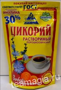 Цикорий_здоровье_01