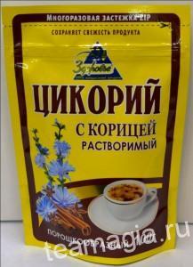 Цикорий_здоровье_02