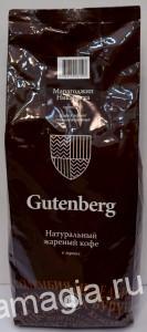 Гутенберг плантационный