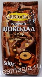 Горячий шоколад_01