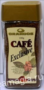 Кофе фасованный_Грандос_01