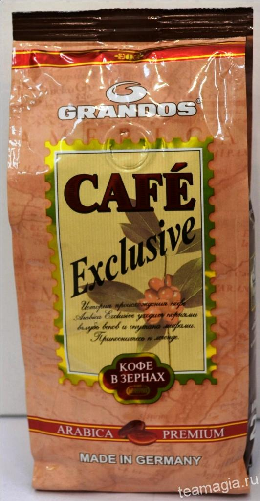 Где купить свежеобжаренный кофе в зернах москва