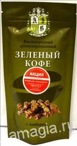 Кофе фасованный_Флорина-зеленый_03