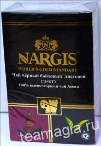 Наргис_02