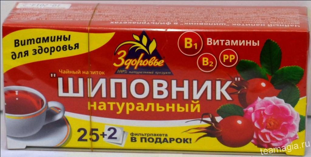 продукты здорового питания от производителя